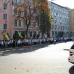 Марш проходить повз будівлю Прикордонної служби