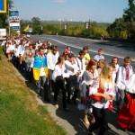 Володимирський узвіз