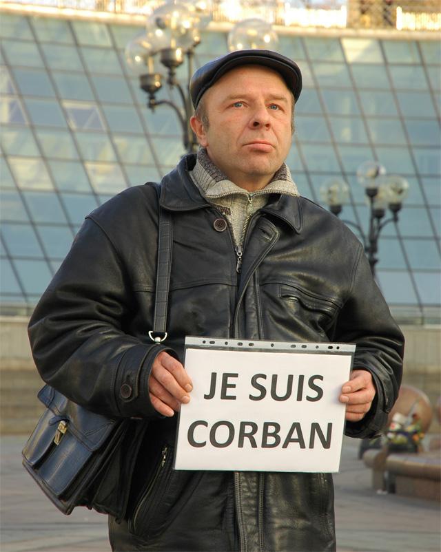 Акція підтримки Геннадія Корбана на Майдані